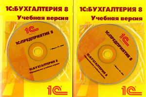 Программирование 1с - Учебник